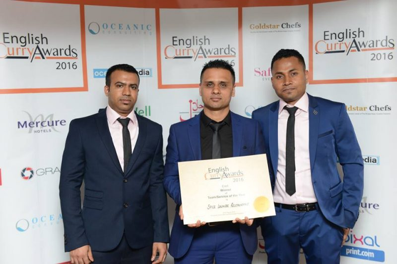 Spice Lounge Restaurant English Curry Awards shortlisted